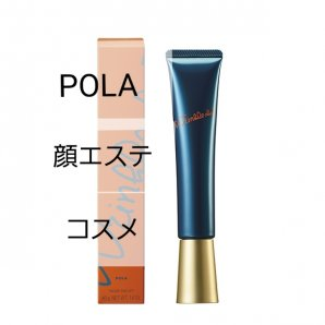 POLA THE BEAUTY 志段味店